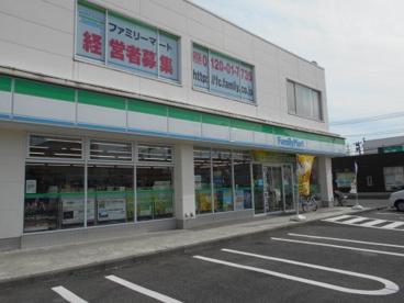 ファミリーマート 新潟近江三丁目店の画像1