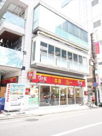 すき家 本厚木一番街店の画像1