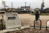 岩倉中河原公園
