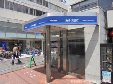 みずほ銀行ATM つつじヶ丘駅前出張所の画像1