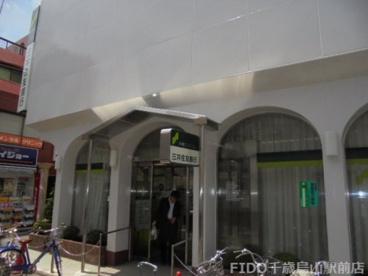三井住友銀行 つつじヶ丘支店の画像1