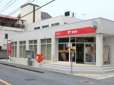 長尾郵便局の画像1