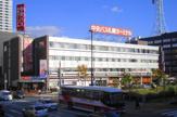 中央バス札幌 ターミナル