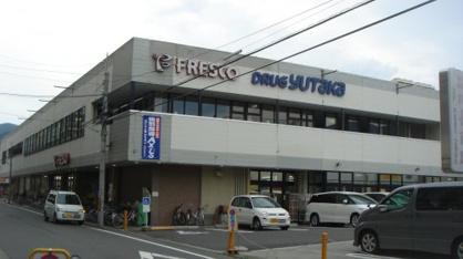 フレスコ山科店の画像1