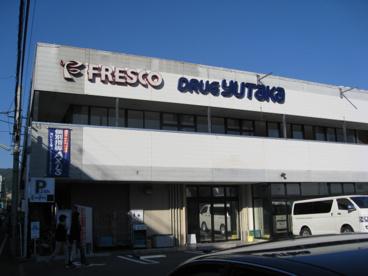 ドラッグユタカ山科音羽店の画像1