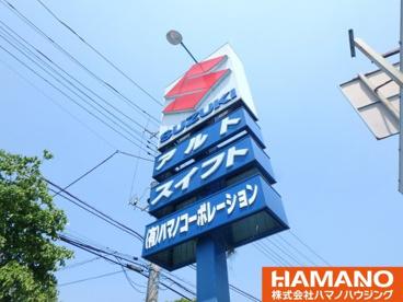 ハマノコーポレーション ハマノ自動車の画像3