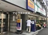 GEO 六角橋店