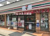 セブン‐イレブン 横浜六角橋2丁目店