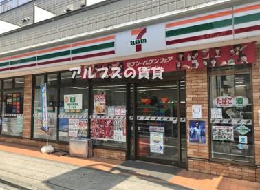 セブン‐イレブン 横浜六角橋2丁目店の画像1