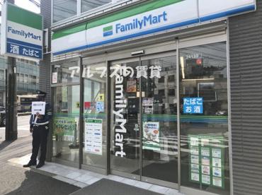 ファミリーマート 横浜西神奈川三丁目店の画像1