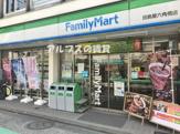 ファミリーマート田島屋六角橋店