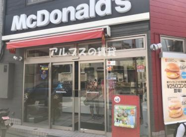 マクドナルド 白楽駅前店の画像1