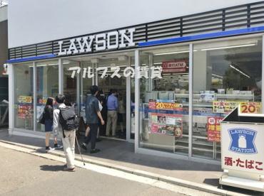 ローソン 神奈川大学前店の画像1