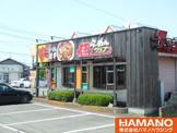 麺ズ・クラブ下館店