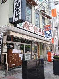 肉汁餃子製作所 ダンダダン酒場 本厚木店の画像1