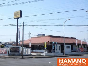 ココス 下館バイパス店の画像1