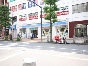 ローソン 本厚木駅北口店の画像1