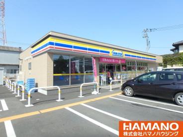 ミニストップ筑西菅谷店の画像1