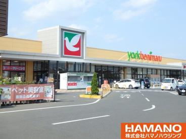 ヨークベニマル 筑西横島店の画像1