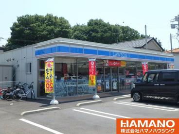 ローソン 筑西大町店の画像1
