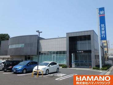 筑波銀行 筑西支店の画像1