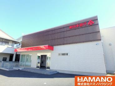 東日本銀行 下館支店の画像1