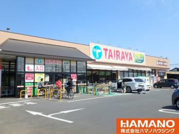 エコスたいらや関本店の画像1