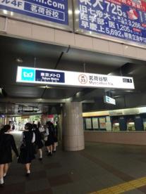 茗荷谷駅の画像1
