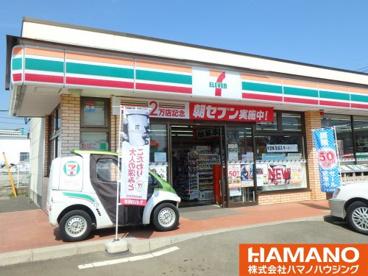 セブンイレブン筑西藤ヶ谷店の画像1