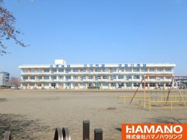 関城西小学校の画像1