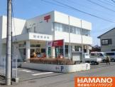 関城郵便局