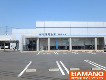 結城信用金庫 関城支店の画像1