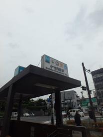 小竹向原駅の画像1