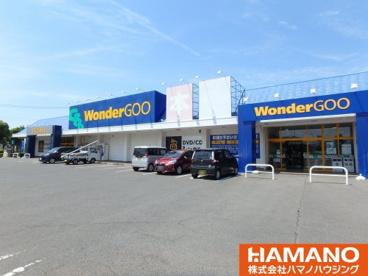 WonderGOO 岩瀬店の画像1