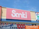 ファッション市場サンキ岩瀬店