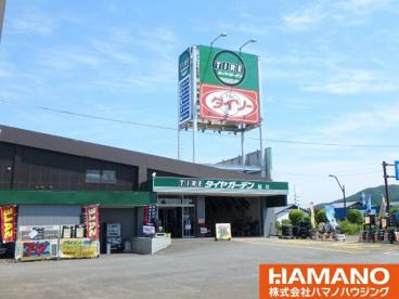 タイヤガーデン桜川店の画像1