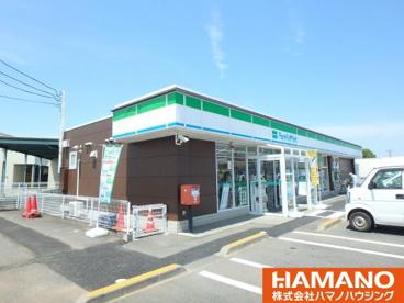 ファミリーマート 筑西横塚店の画像1