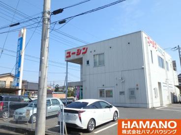 結城信用金庫川島支店の画像1