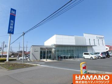 筑波銀行 川島支店の画像1