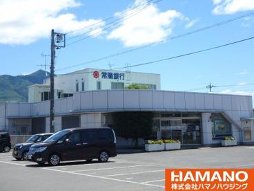 常陽銀行明野支店の画像1