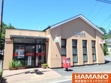 村田郵便局の画像1