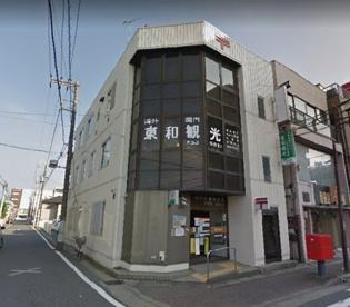 都賀駅前郵便局の画像1