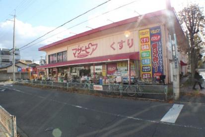 マザーピア寝屋川店の画像1