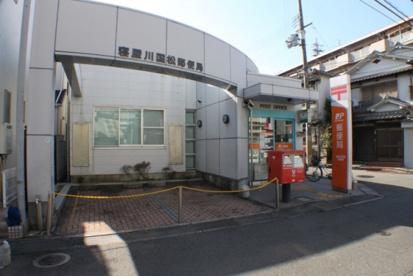 寝屋川国松郵便局の画像1