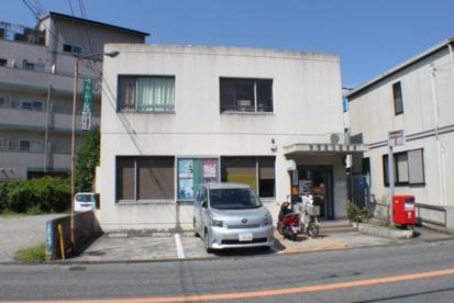 交野星田郵便局の画像1