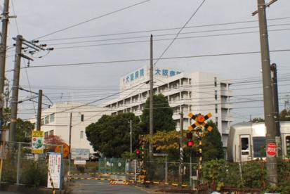 大阪府結核予防会 大阪病院の画像1