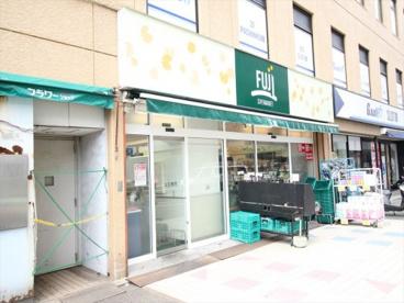 FUJI保土ヶ谷店の画像1