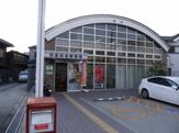 和泉和田郵便局