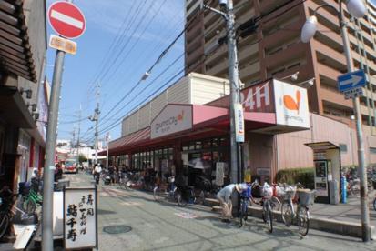 グルメシティ大和田店の画像1