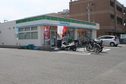 ファミリーマート交野森北一丁目店の画像1